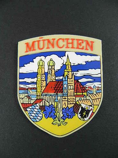 latex shop münchen mikersdorf
