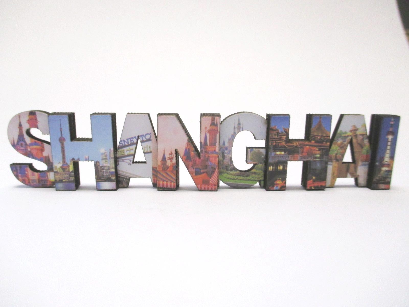 Shanghai Wooden Magnet Uppercase Letters,12,5 cm, Souvenir Asia, NEW ...