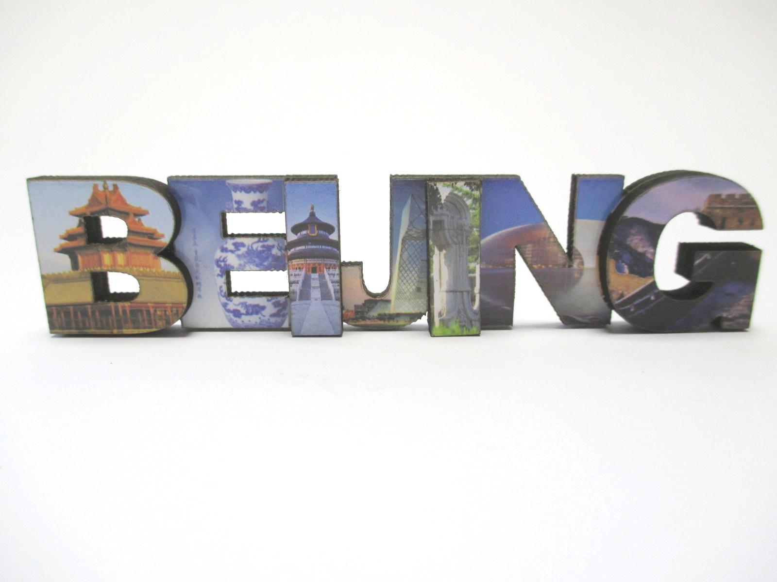 Beijing Wooden Magnet Uppercase Letters, 11 cm, Souvenir China ...